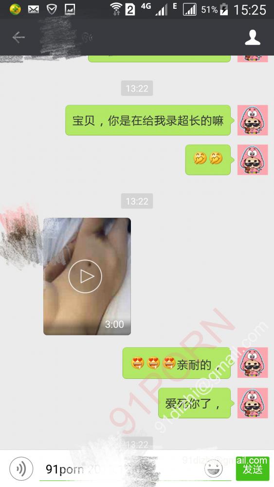 Screenshot_2015-12-09-15-25-02.png